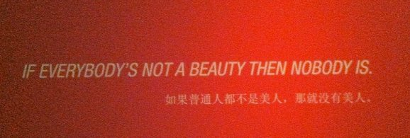 TLC-Babe-Blogshop-Beauty-Quote-Andy-Warhol